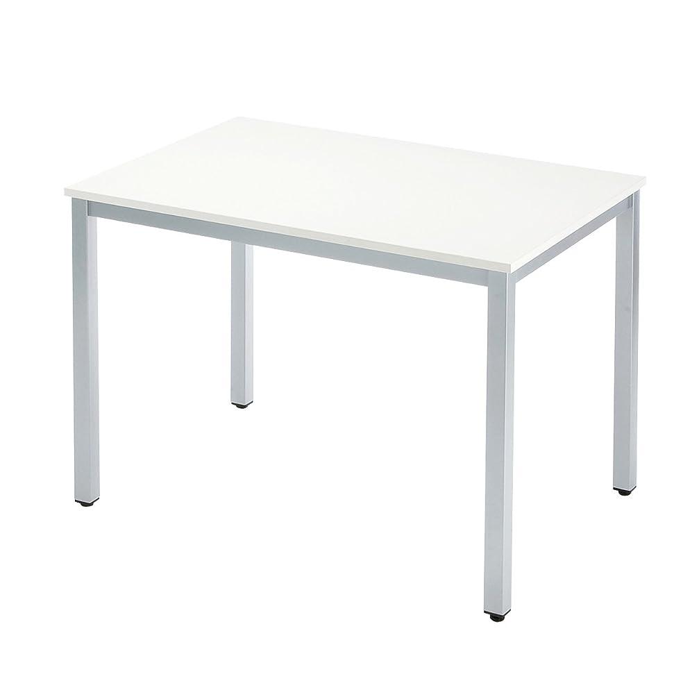 財産道を作る晩ごはん届け先法人限定 オフィスコム 会議テーブル 折りたたみ 幅1500×奥行450mm ホワイト DMB-1545-WH