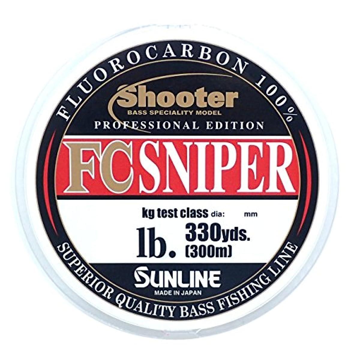 [해외] 선라인 SHOOTER FC SNIPER/슈터FC스나이퍼 300M 12-20LB