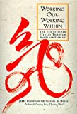 Working Out, Working Within, Jerry Lynch and Chungliang Al Huang, 0874779138