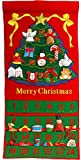 Pockets Of Learning Merry Christmas Tree Advent Calendar By