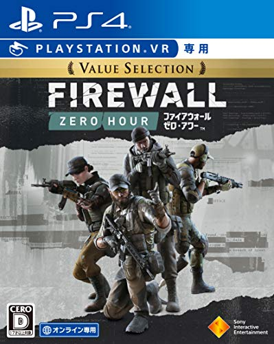 Firewall Zero Hour [Value Selection](VR専用)
