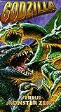 Godzilla Vs Monster Zero (SP Mode) [VHS]
