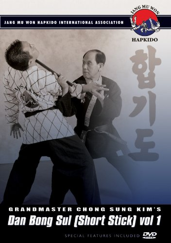Jang Mu Won Hapkido Instructional DVD; Dan Bong Sul (Short Stick) Vol 1