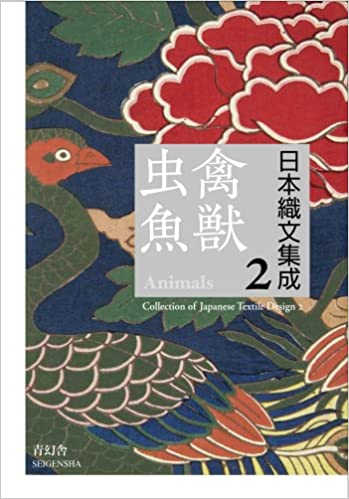 Pdf version books free download Animals - Collection Of Japanese Textile Design 2 (Japanese Edition) in Spanish DJVU 4861522390