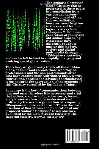 Amharic Computer-based Glossary (Volume 1): Ras Iadonis