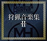 Monster Hunter: Music Collection 2 / Game O.S.T. by Various Artists (2008-04-16)