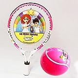 """Le Petit LPT-15PINKSET Pink Racquet 15"""" Plus Inflatable Ball Plus Pump (Ages 2-3)"""