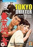 Tokyo Drifter 東京流れ者 [Import anglais]