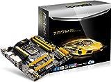 ASRock Micro ATX DDR3 1333 LGA 1150 Motherboard Z87M OC FORMULA