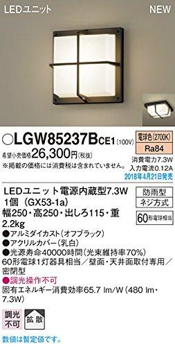 パナソニック照明器具(Panasonic) Everleds LEDエクステリアポーチライト LGW85237BCE1 (拡散タイプ電球色) B079C9R23P 10650