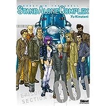 STAND ALONE COMPLEX T.01