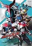 仮面ライダーカブト VOL.7 [DVD]