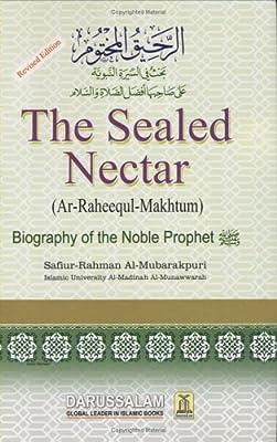 English al ar raheeq pdf makhtum
