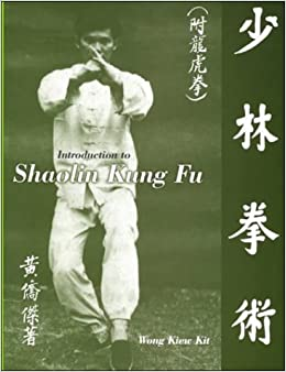 Book Introduction to Shaolin Kung Fu by Kiew Kit Wong (2010-08-12)