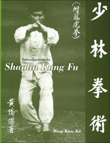 Introduction to Shaolin Kung Fu by Kiew Kit Wong(2010-08-12)