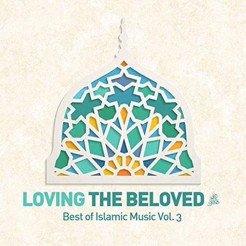 Loving the Beloved (Pbuh) - Be...