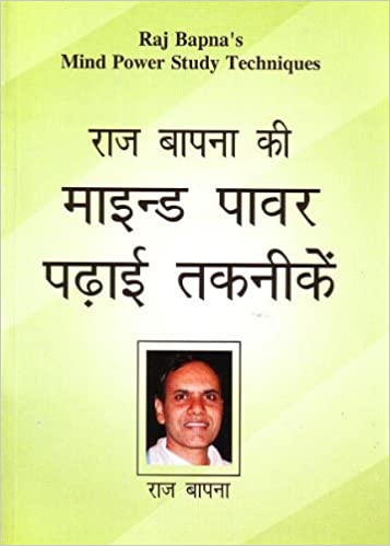 The Secret Of Life In Hindi Pdf