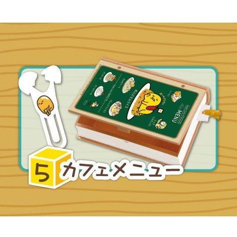 ぐでたま ミニミニボックス [5.カフェメニュー](単品) B01586MIIW