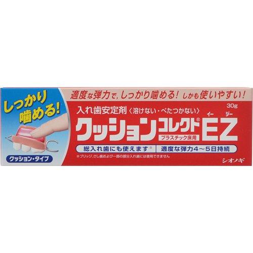 [With English instruction] Shionogi, CUSHION CORRECT EZ d...