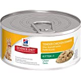 Hill's Science Diet Kitten Tender Chicken Dinner Chunks and Gravy Cat Food Can, 5.5-Ounce, 24-Pack