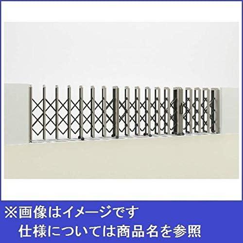 四国化成 ALX2 スチールフラット/凸型レール ALXT16-1130FSC 親子開き 『カーゲート 伸縮門扉』 右施錠(R)