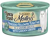 Fancy Feast Gourmet Cat Food, Shredded Yellowfin Tuna Fare in Broth with Garden Greens, 3-Ounce Cans (Pack of 24), My Pet Supplies