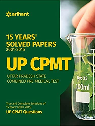 up cpmt 15 years 2001 2015 solved papers amazon in arihant rh amazon in