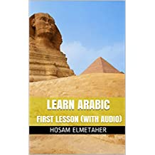 Learn Arabic: First Lesson (With Audio)