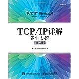 TCP/IP详解(卷1):协议(英文版)