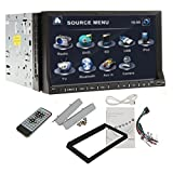 Best Ouku Double-din Car Stereos - Ouku® 7-inch Double 2 Din TFT Touch Screen Review