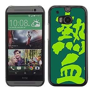 - Voyage - - Monedero pared Design Premium cuero del tirš®n magnšŠtico delgado del caso de la cubierta pata de ca FOR HTC M8 One 2 Funny House