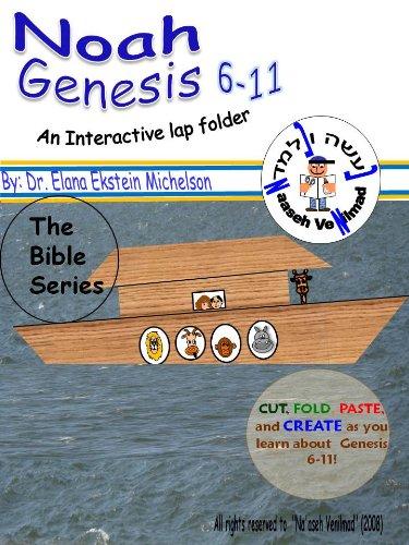 Noah or Genesis 6-11 Interactive lap folder (Bereishit or Book of Genesis Interactive Lap Folders 2)