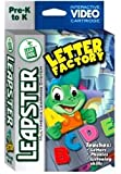 LeapFrog Leapster Educational Video: The Letter Factory Gaming Cartridge