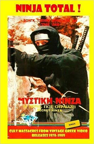 Ninja total!: Cult massacres from vintage greek video ...