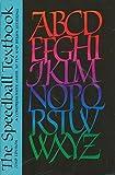 Speedball Textbook 9780963153203