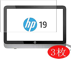 "【3 Pack】 Synvy Screen Protector for HP All-in-One 19-2100 AIO / 2113w / 2114 19.5"" TPU Flexible HD Film Protective Protectors [Not Tempered Glass]"