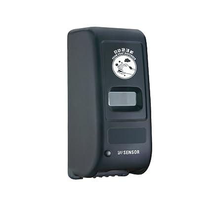 ZY Dispensador de jabón, dispensador automático de jabón Máquina desinfectante para manos Caja de gel