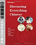 Discussing Everything Chinese, Lili Teng Foti and Rongzhen Li, 143482070X