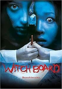 Witch Board (Bunshinsaba)