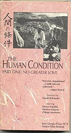 Amazon com: The Human Condition Part One: No Greater Love