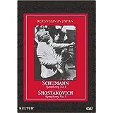 Bernstein in Japan: Schumann Symphony No. 1/Shostakovich Symphony No. 5