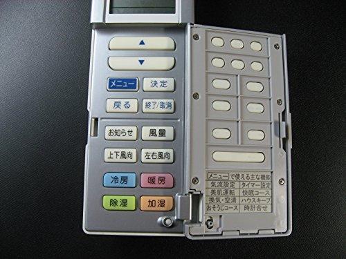 DAIKIN エアコンリモコン ARC456A5
