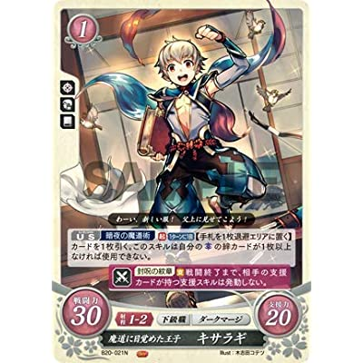 Fire Emblem Japanese 0 Cipher Card - Kiragi: Prince Awakened to Magic B20-021 N: Toys & Games