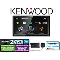 Kenwood DDX794 6.95 DVD Receiver Built in Bluetooth HD Radio SiriusXM Radio SXV300V1 and FREE SOTS Air Freshener