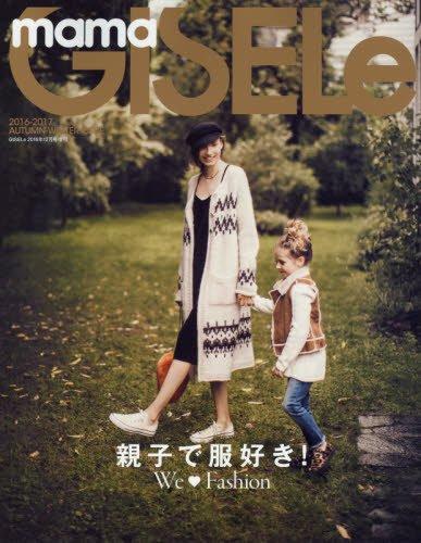 mama GISELe 2016年秋冬号 大きい表紙画像