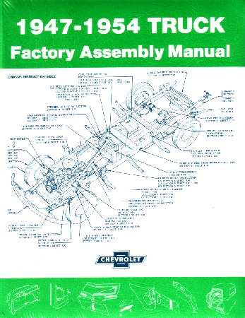 1947 1942 1953 1954 CHEVROLET TRUCK Assembly Manual