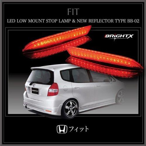 ホンダ フイット LED リフレクター/車検対応 【品番BB-02-1】 B00G7HK6V8