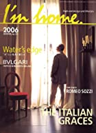 I'm home (アイムホーム) 2006年 12月号 [雑誌]