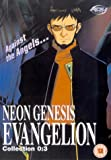 Neon Genesis Evangelion: Collection 0.3 - Episodes 9-11 [DVD] [NTSC]
