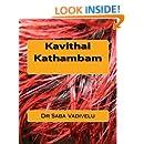 Kavithai Kathambam (Tamil Edition)